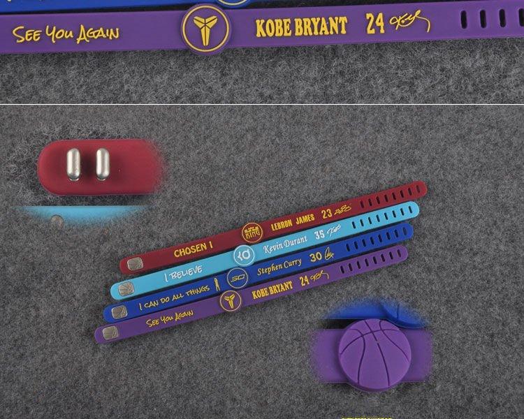 Kobe Bryant rubber adjustable