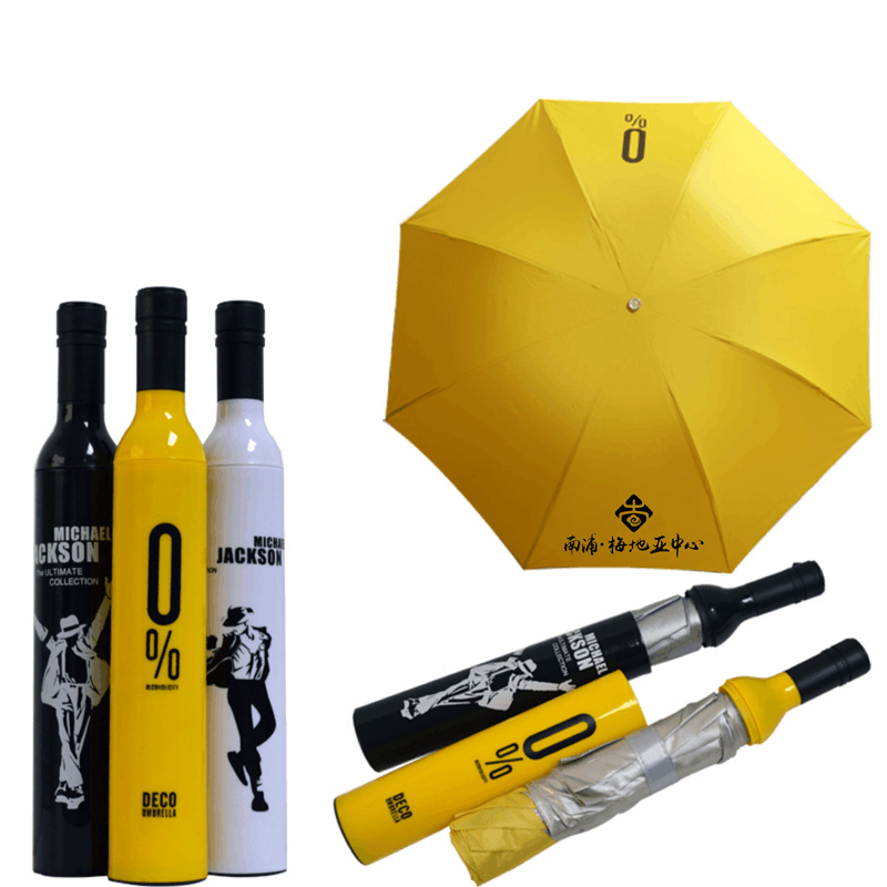 umbrella in bottle